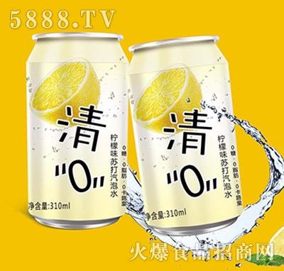清0柠檬味苏打汽泡水310ml