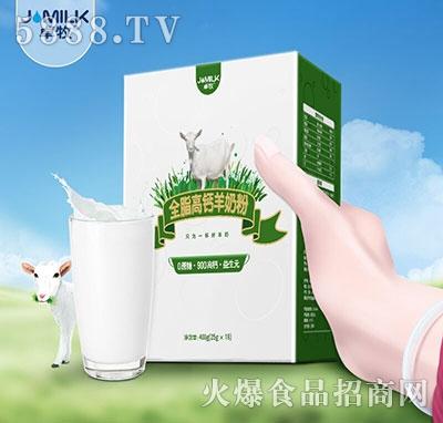 卓牧全脂高钙羊奶粉400g(25g×16)