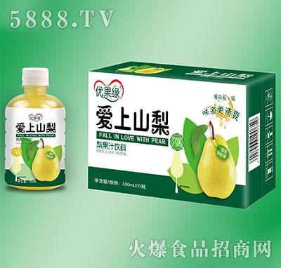 优果缘爱上山梨梨果汁350mlx15