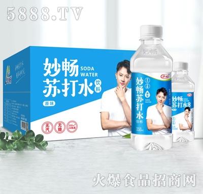 妙畅苏打水饮料350mlX24瓶