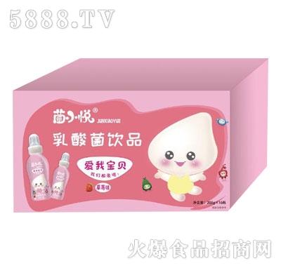 软奶嘴菌小悦乳酸菌饮品草莓味200gX16