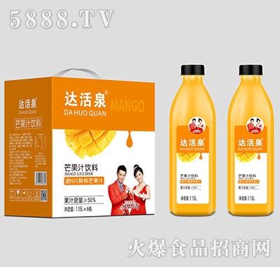 达活泉鲜榨芒果汁1.15Lx6