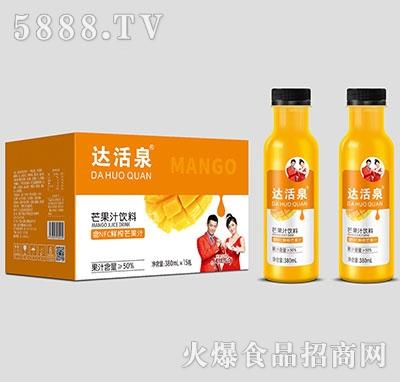 达活泉鲜榨芒果汁380mlx15