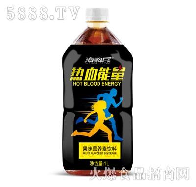 海豹兵热血能量果味营养素饮料1L