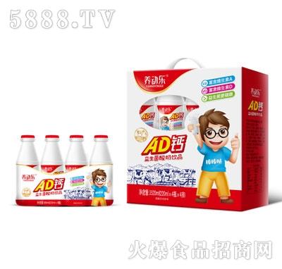 养动乐AD钙益生菌酸奶饮品220mlX4瓶X4排