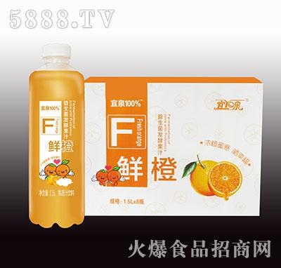 宜泉果蔬汁饮料鲜橙味1.5L×8瓶