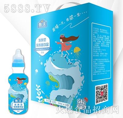 甄沃发酵型乳酸菌饮品原味200mlx16