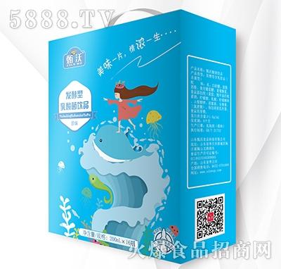 甄沃发酵型乳酸菌饮品原味(箱)