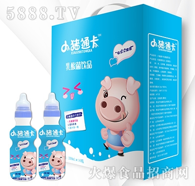 小猪通卡发酵型乳酸菌饮品原味200mlx16