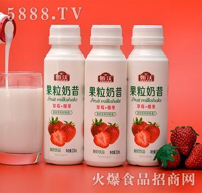 甄沃果粒奶昔草莓椰果300ml