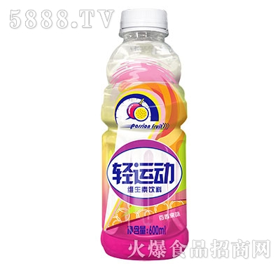 轻运动维生素饮料百香果味600ml