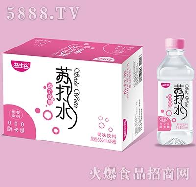 益生谷苏打水樱花蜜桃味350mlx24