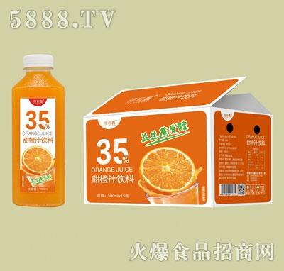 豫浪鑫甜橙汁饮料500mlX15