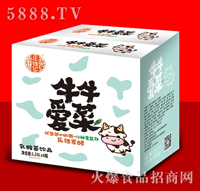 庄锦记牛牛爱菜乳酸菌饮品1.25x6瓶