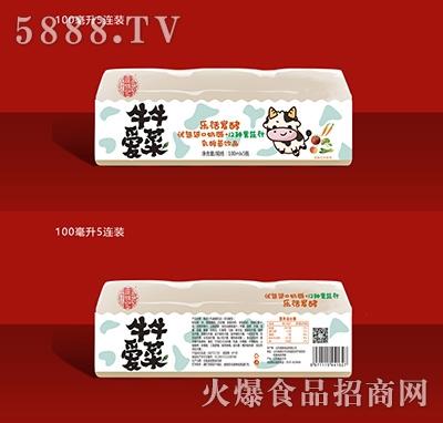 庄锦记牛牛爱菜乳酸菌饮品100mlx5瓶x8盒