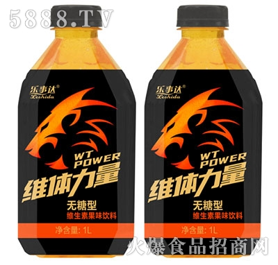 乐事达维体力量维生素饮料1L
