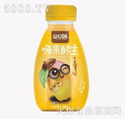 众口妙嗨果酵主芒果果汁饮料380ml