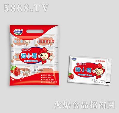 牧莱德甜小莓酸牛奶饮品100克x8袋
