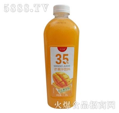 豫浪鑫芒果汁1.25L