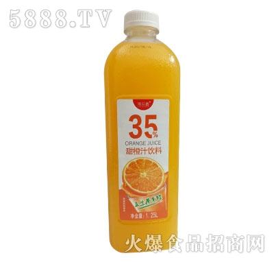 豫浪鑫甜橙汁饮料1.25L