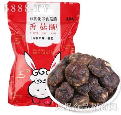 朱羊兔香菇脆小礼包