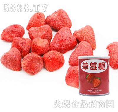 朱羊兔草莓脆50g