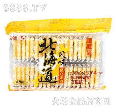 谷部一族北海道风味酱心米饼蛋黄味338克