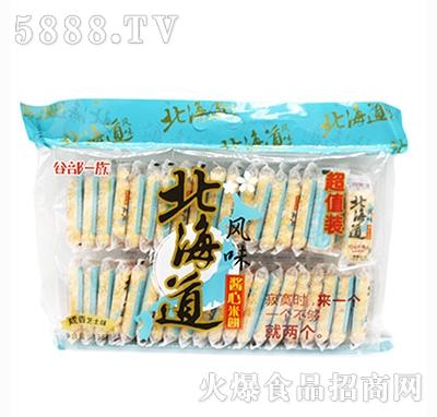 谷部一族北海道风味酱心米饼咸香芝士味338克