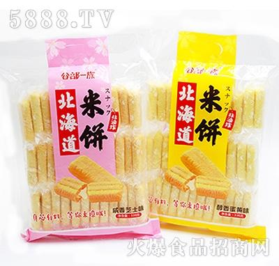 谷部一族北海道风味米饼