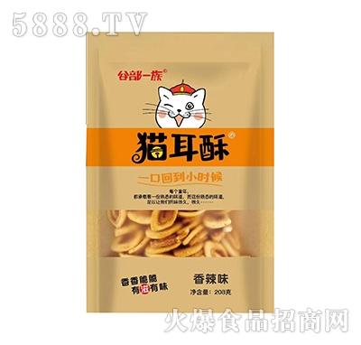 谷部一族猫耳酥香辣味208克