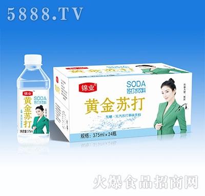 锦业黄金苏打果味饮料375ml×24瓶