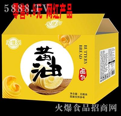 �佳品�S油面包(零售9.9元)