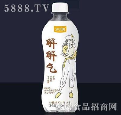 众口妙解解气柠檬味苏打气泡水480ml