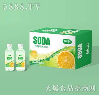众口妙柠檬味苏打饮料350ml×24瓶