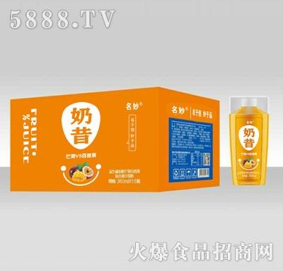 名妙益生菌发酵芒果百香果复合果汁饮料360mlX15