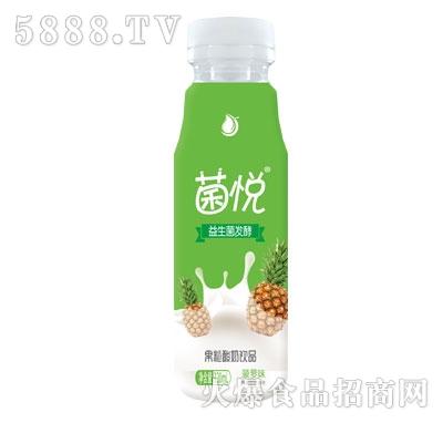 菌悦益生菌发酵果粒酸奶菠萝味