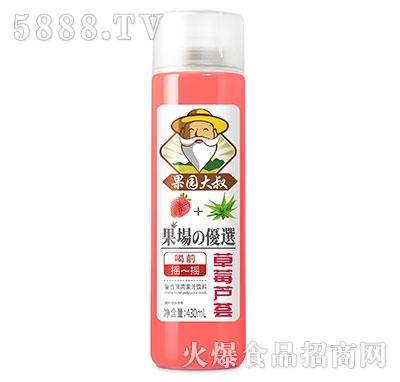 果园大叔草莓芦荟果肉果汁430ml