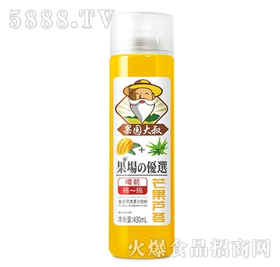 果园大叔芒果芦荟果肉果汁430ml