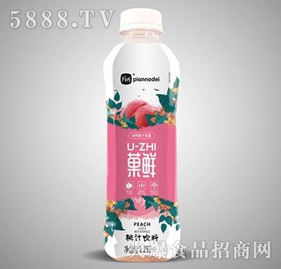 片断菓鲜桃汁1.25L