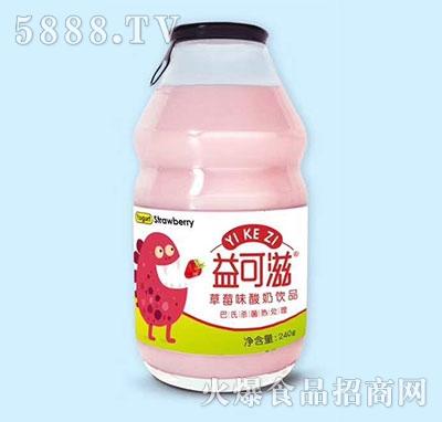 益可滋草莓味酸奶饮品240ml