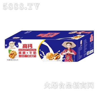 李小纯核桃+牛奶复合蛋白饮品(箱)