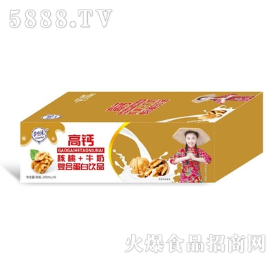 李小纯核桃+牛奶复合蛋白饮品(箱装)