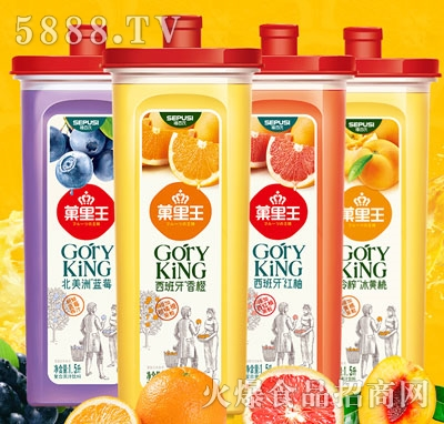 果里王果汁1.5L