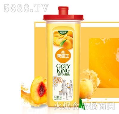 果里王冷榨冰黄桃果汁1.5L