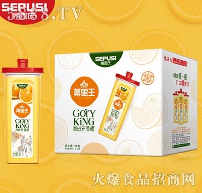果里王西班牙香橙果汁(箱)