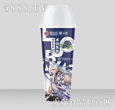 罗伯克黑提果汁茶520ml