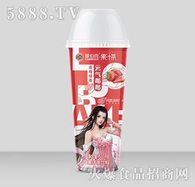 罗伯克元气莓莓果汁茶520ml