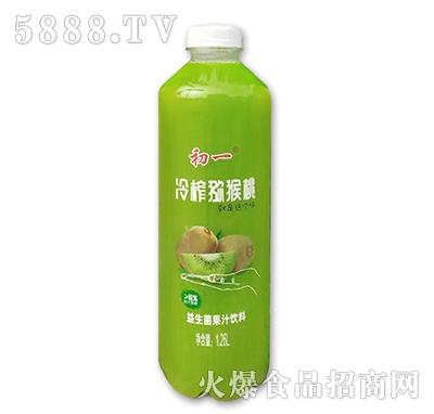 初一冷榨猕猴桃益生菌果汁饮料1.26L