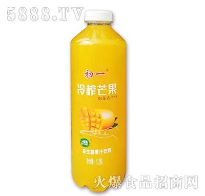初一冷榨芒果益生菌果汁饮料1.26L