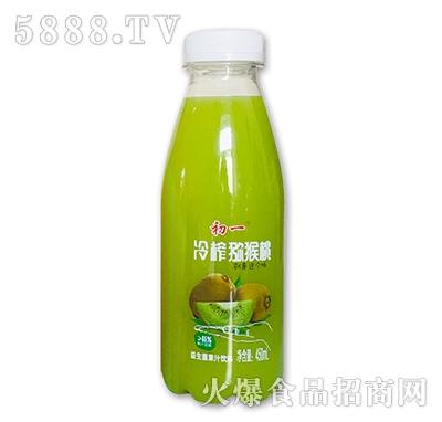 初一冷榨猕猴桃益生菌果汁饮料450ml